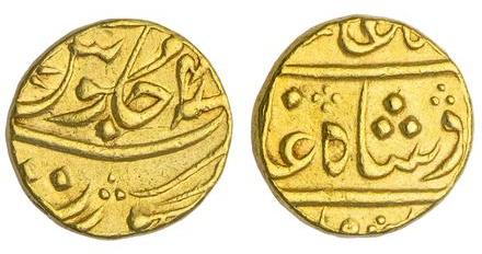 East India Company Bombay Presidency Mohur