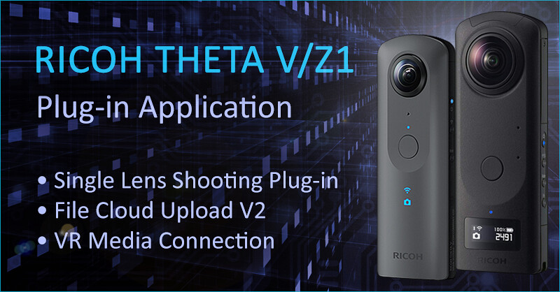 New THETA Plug-in Application