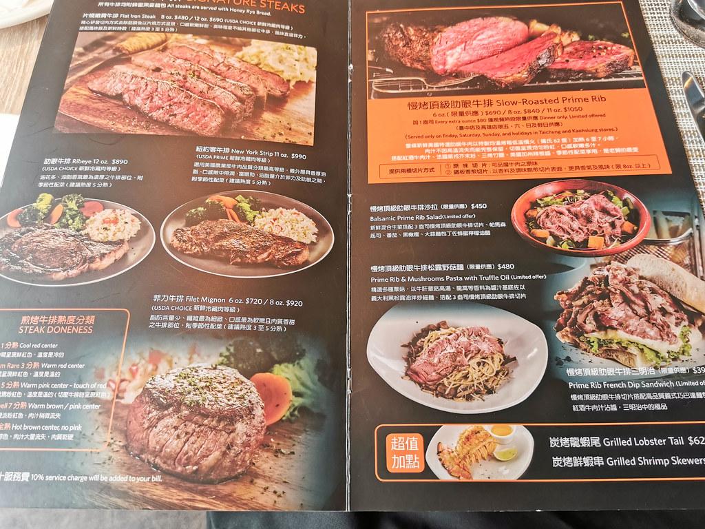 傑克兄弟牛排館臺北信義店 jack brothers steakhouse taipei (4)