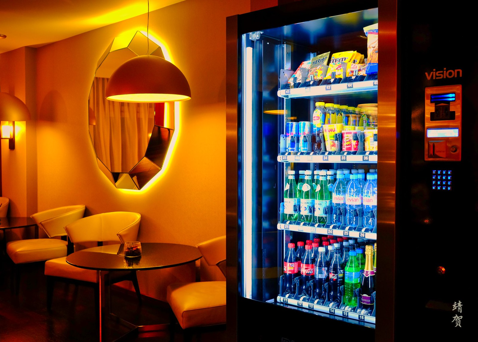 Vending machine at the lounge