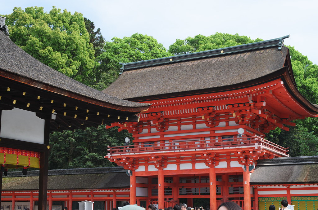 Shimo-Gamo Shrine