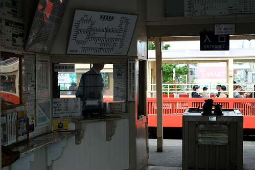 小湊鉄道をめぐる小旅行 2