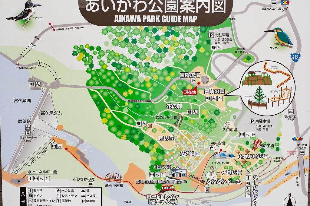 AIKAWA_PARK-5