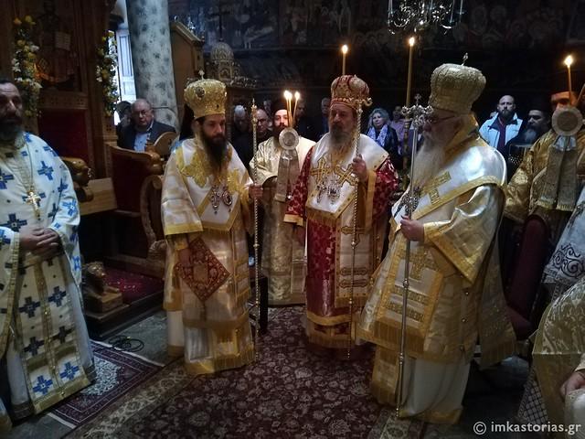 2019 - Θεία Λειτουργία Οσία Σοφία Κλεισούρας