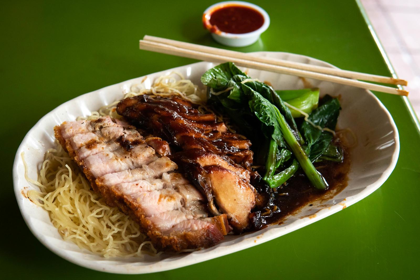 Fu Shun Shao La Mian Jia food 1