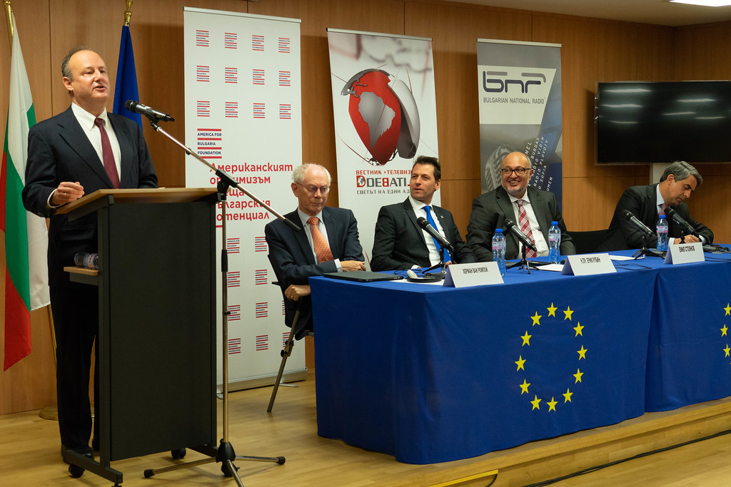 "Conference ""The Policies of Bulgaria in the Euro-Atlantic Reality"""