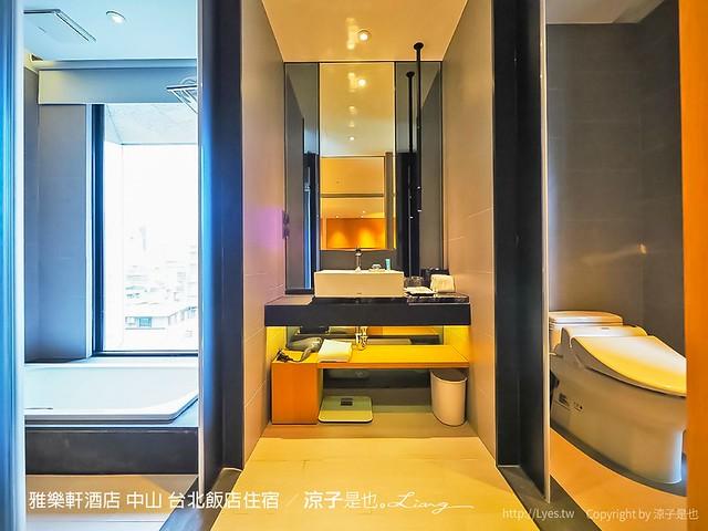 雅樂軒酒店 中山 台北飯店住宿 6