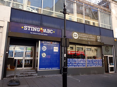 Picture of Sting ABC (MOVED), 5-7 Surrey Street