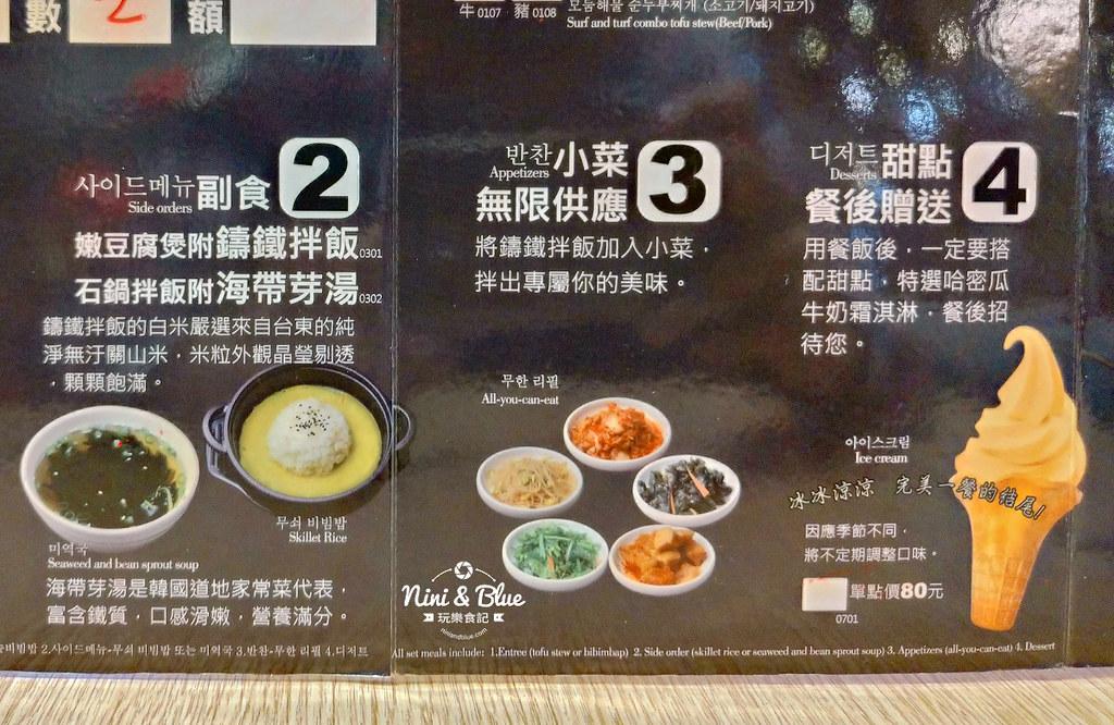 正官家韓式家庭味.台中廣三0003