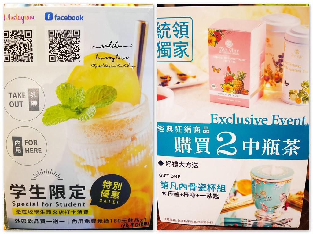 桃園統領百貨餐廳美食推薦BG德國農莊TeaBar用餐學生優惠