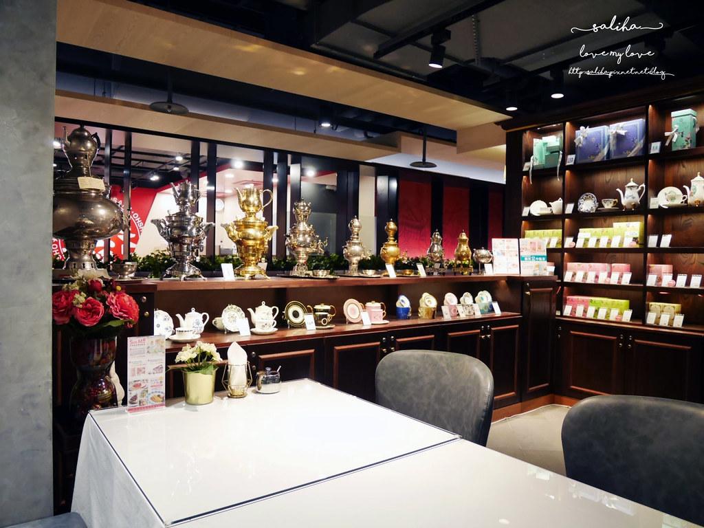 桃園火車站附近好吃餐廳美食推薦BG德國農莊TeaBar (1)