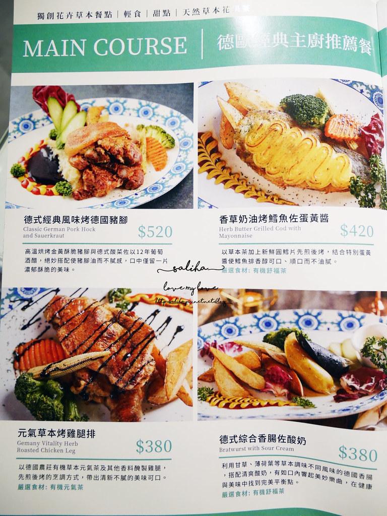 桃園統領百貨餐廳美食推薦BG德國農莊好吃燉飯排餐氣氛好菜單價位 (2)