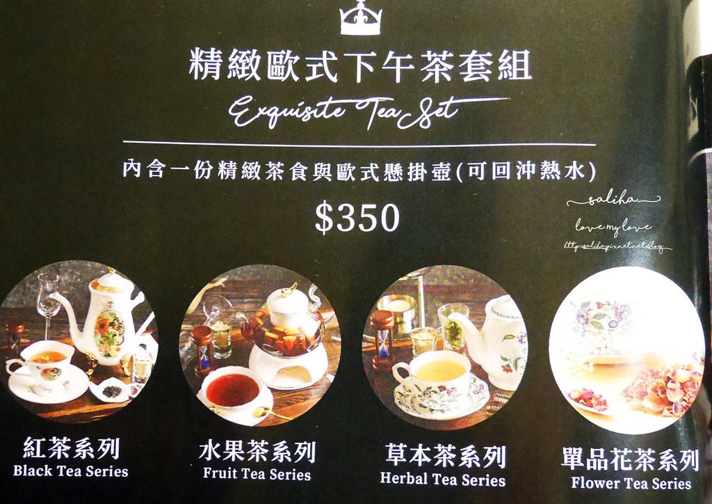桃園統領百貨餐廳美食推薦BG德國農莊TeaBar下午茶咖啡蛋糕甜點菜單menu訂位 (3)