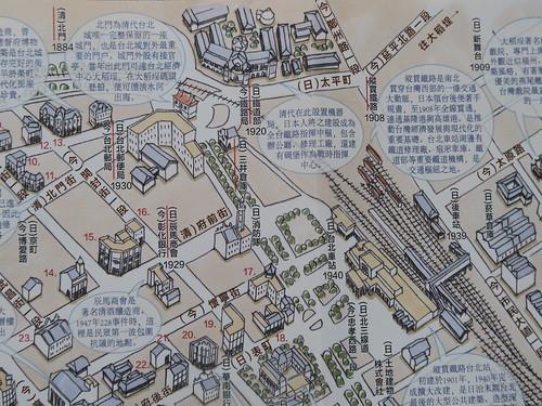 20190508-台北老地圖局部 拷貝