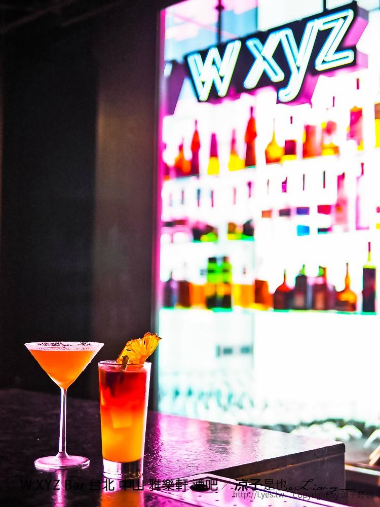 W XYZ Bar 台北 中山 雅樂軒 酒吧 27