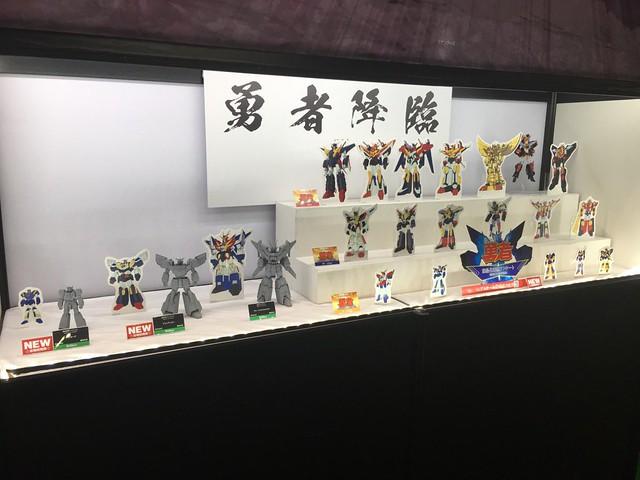 壽屋《勇者警察》、《勇者凱撒》組裝模型試作品公開,『勇者系列』商品化調查問卷發布!