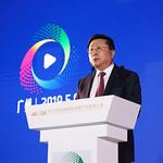 LG디스플레이 한상범 부회장이 9일, 중국 광저우 개최된 '2019 세계 UHD 산업발전대회'에서 '5G와 고화질 컨텐츠 시대의 디스플레이 역할과 도전'이라는 주제로 기조 연설을 하고있다.
