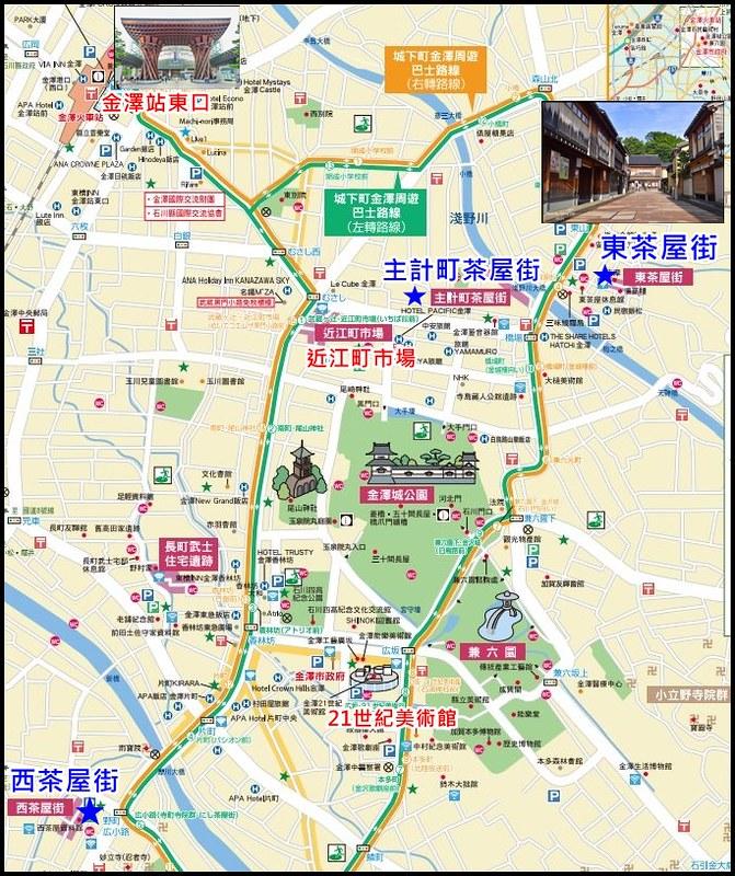 金澤市地圖-行程
