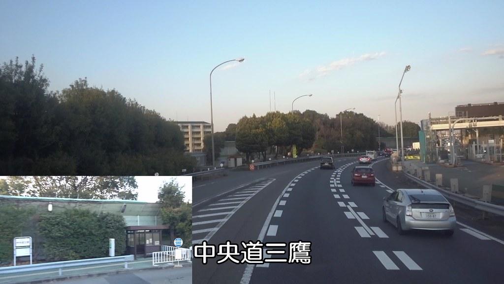 20190324_04_10中央道三鷹
