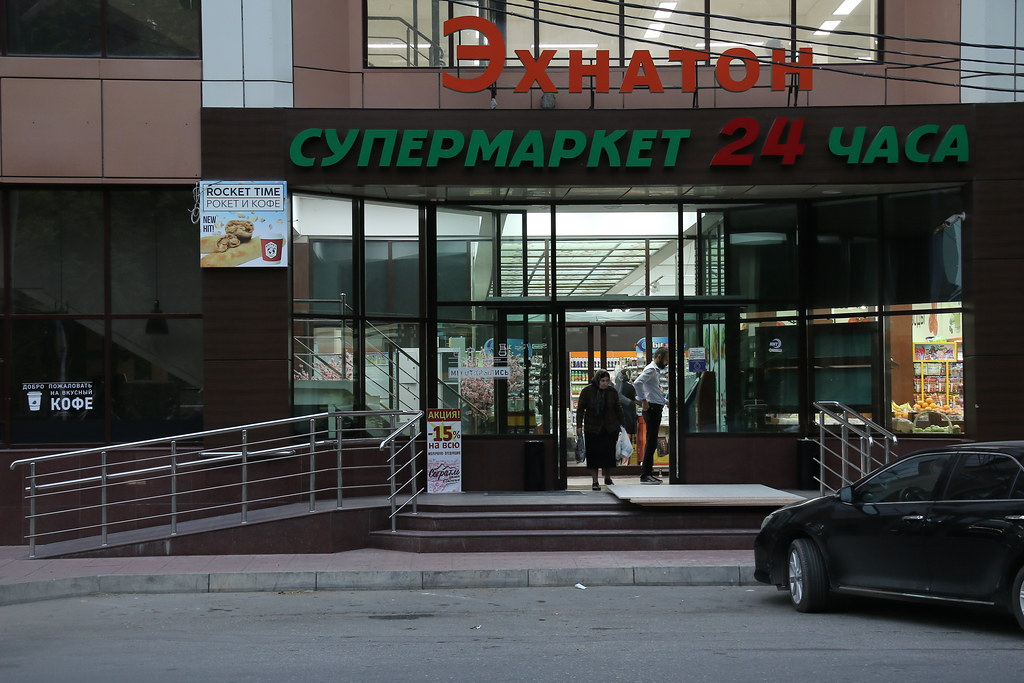 Makhachkala_ma19_489