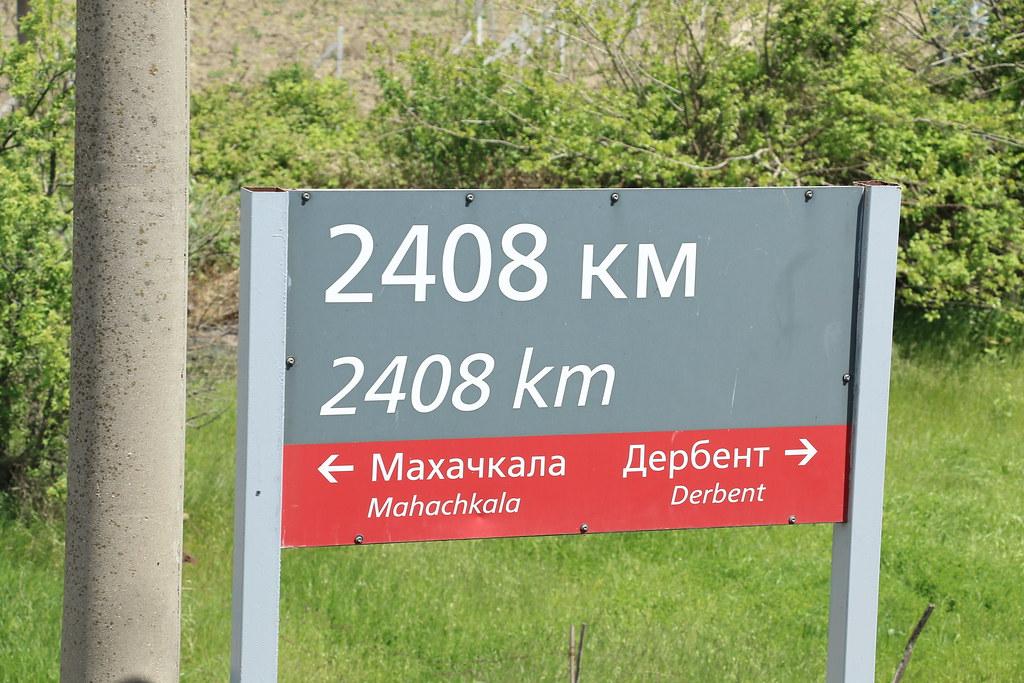 Makhachkala_ma19_661
