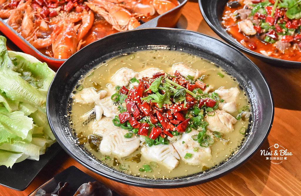 漁知香木桶魚 台中逢甲美食 麻辣烤魚 小龍蝦 水煮牛 四川烤魚14