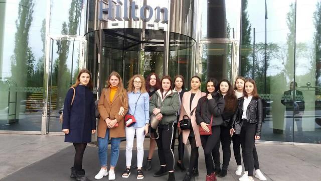 Туризм: екскурсія до готелю  «Hilton» / Кафедра туризму / 08.05.2019