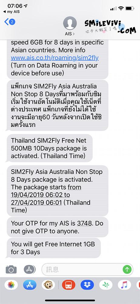 分享∥出國旅行上網不煩惱AIS SIM2FLY多國上網卡之4G亞洲中文版使用、儲值 7 47034029244 e79a82ed9a o
