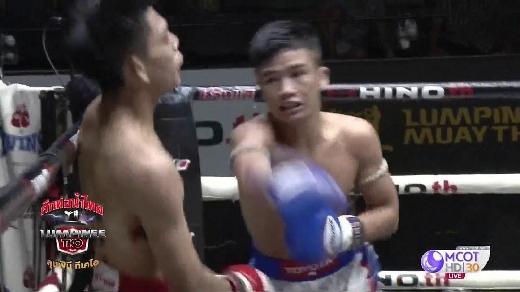 New video by thaiincredible on YouTube