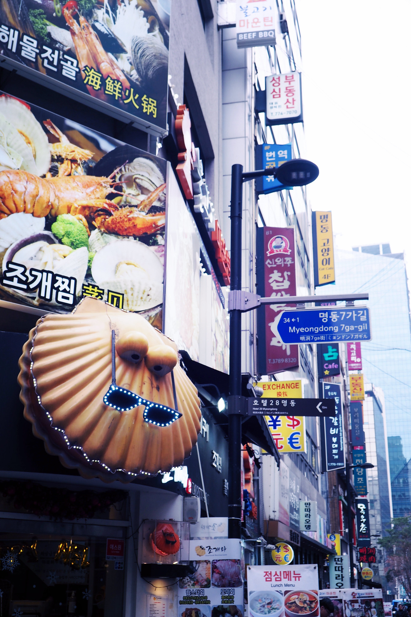 Seafood Restaurant Clam Shell Myeong-dong_effected