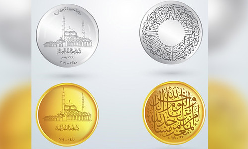 Sharjah Mosque coins