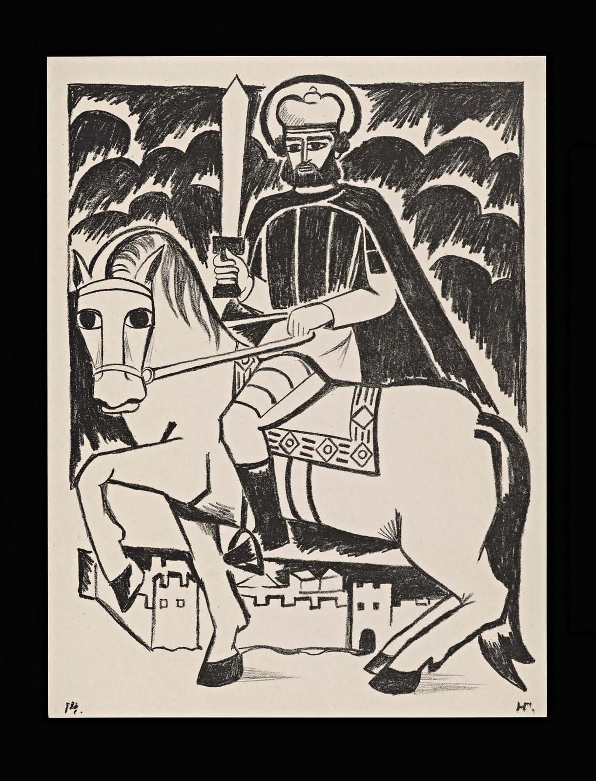 1914. Мистические образы войны 14 литографий-19