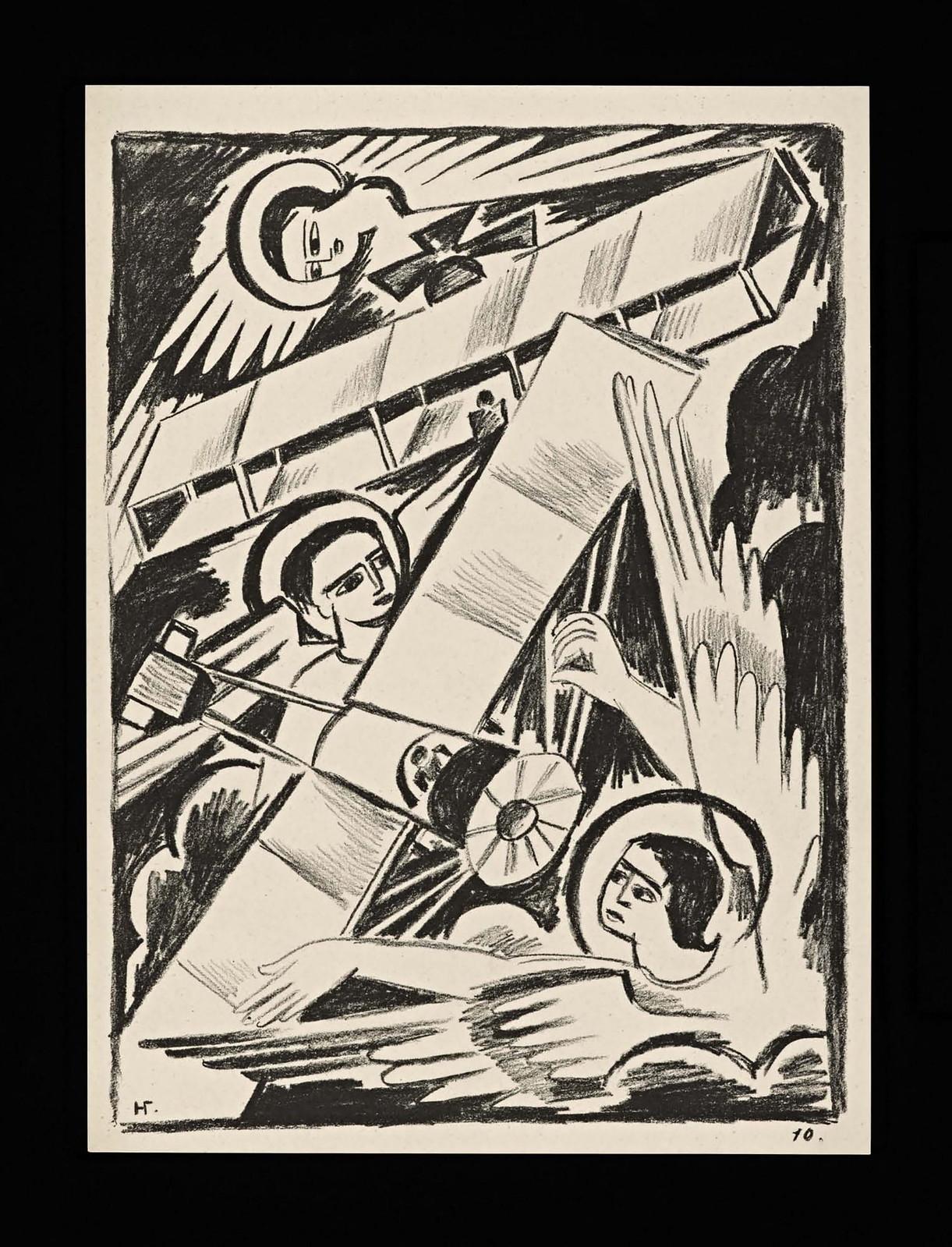 1914. Мистические образы войны 14 литографий-15