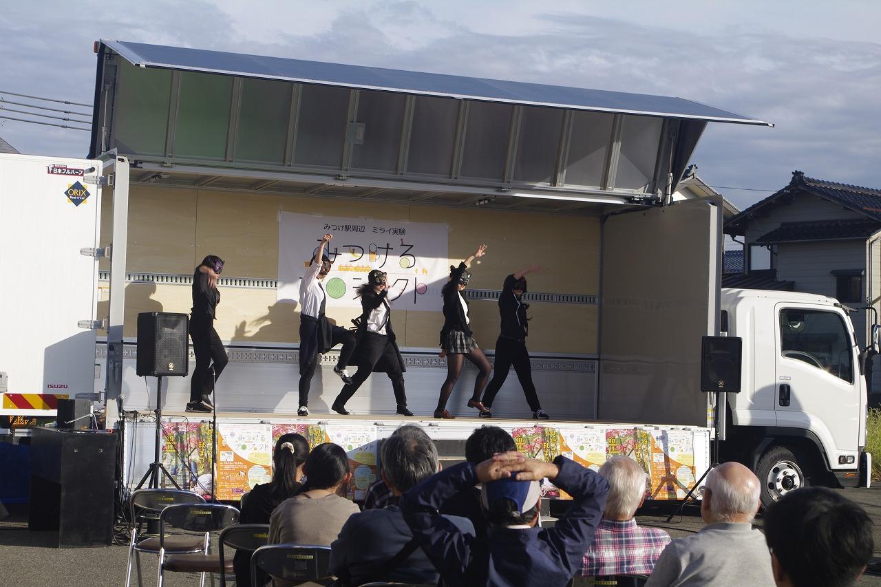 画像21(高校生ダンス)