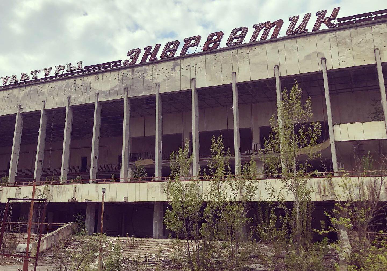 Visitar Chernóbil - Visitar Chernobyl Ucrania Ukraine Pripyat visitar chernóbil - 47045823394 b213b4d6a1 o - Visitar Chernóbil: el lugar más contaminado del planeta
