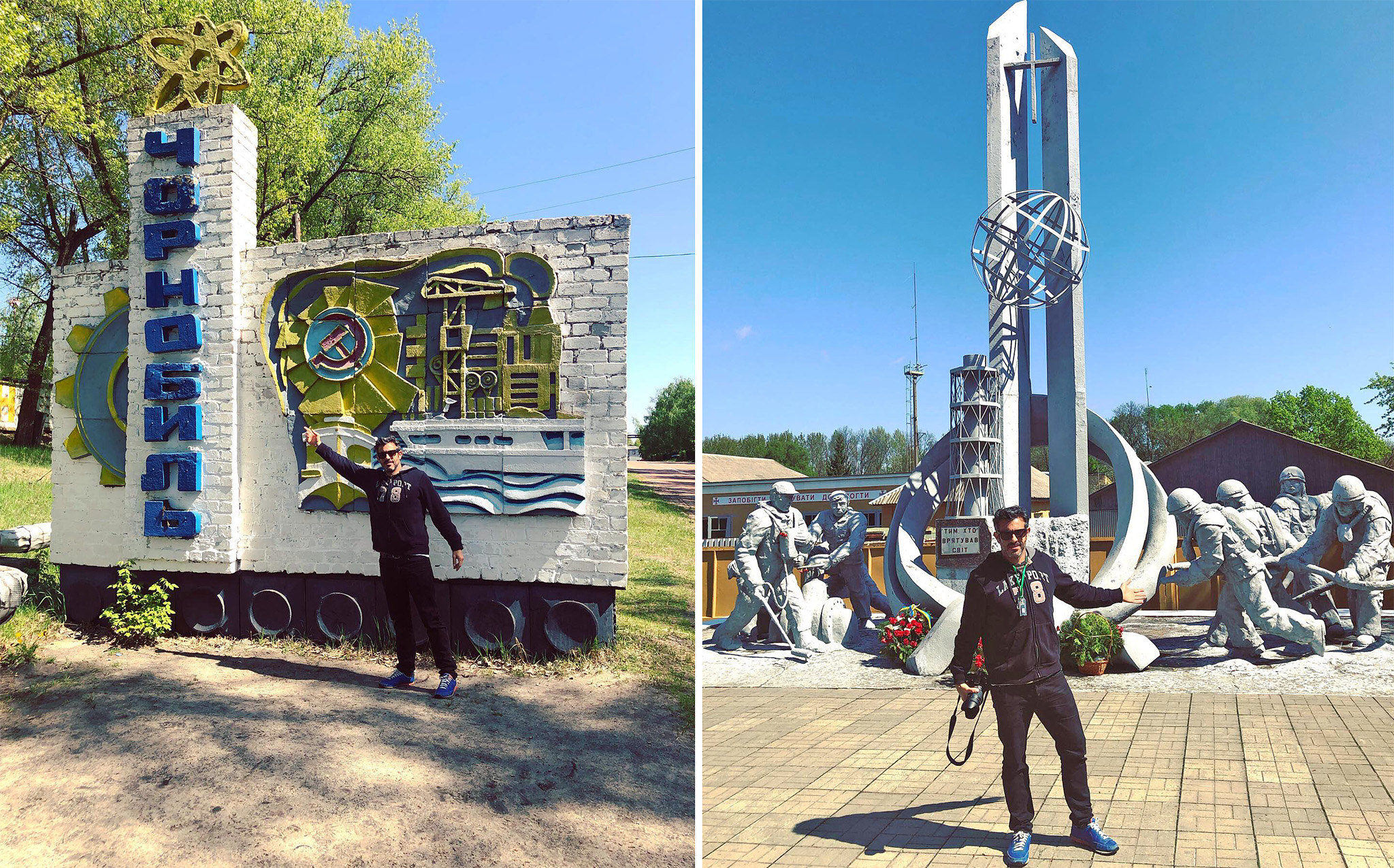 Visitar Chernóbil - Visitar Chernobyl Ucrania Ukraine Pripyat visitar chernóbil - 47045825134 86b82cec81 k - Visitar Chernóbil: el lugar más contaminado del planeta