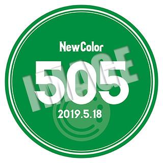 わくわく鉄道フェスタ★EL505用ヘッドマーク