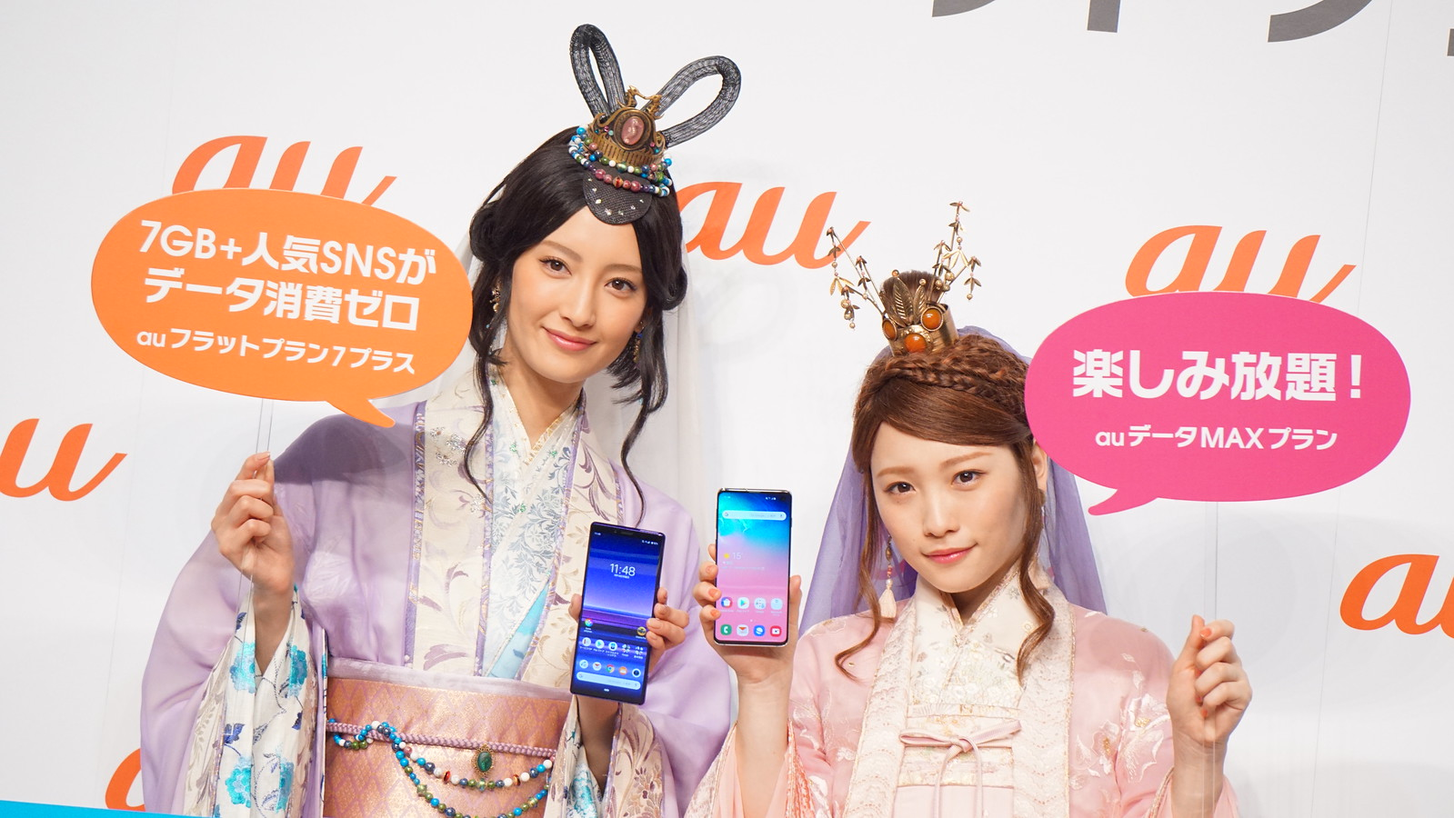 au、Xperia 1・Galaxy S10など2019年夏モデルを発表。発売日・価格まとめ