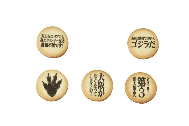 日本環球影城『哥吉拉對新世紀福音戰士 4-D劇場』限定商品公開! ゴジラ対エヴァンゲリオン・ザ・リアル4-D(限定爆米花桶)