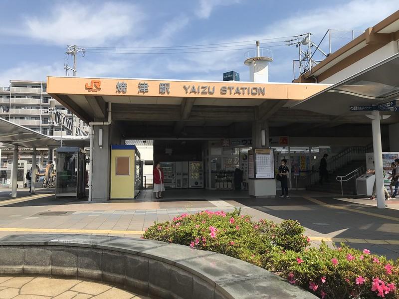 焼津駅前の足湯