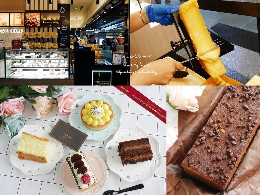 微風台北車站下午茶蛋糕法國的秘密甜點食記心得