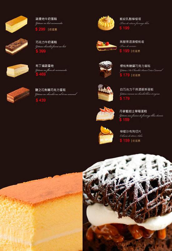 台北伴手禮法國的秘密甜點彌月蛋糕招牌菜單價位價格menu (1)