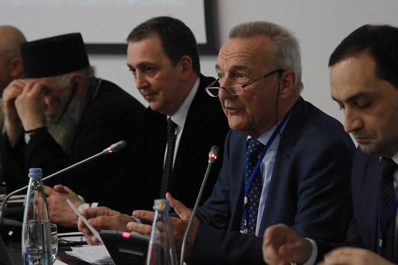 "international conference ""David Gareji – Multidisciplinary Study and Development Strategy"""