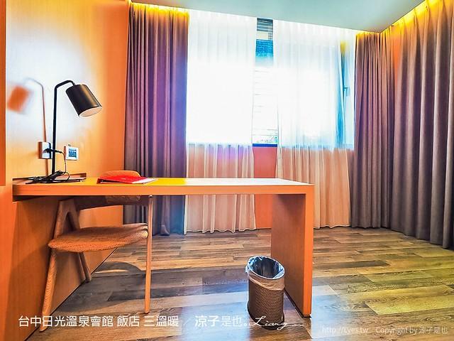 台中日光溫泉會館 飯店 三溫暖 13