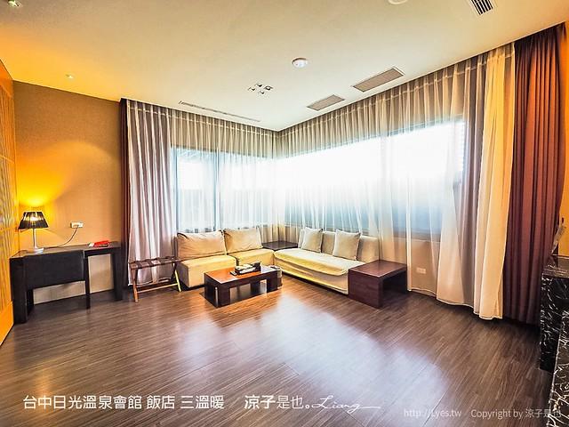 台中日光溫泉會館 飯店 三溫暖 25