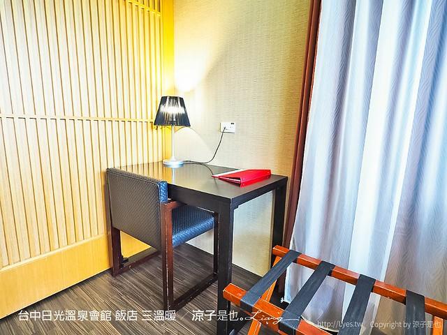 台中日光溫泉會館 飯店 三溫暖 28