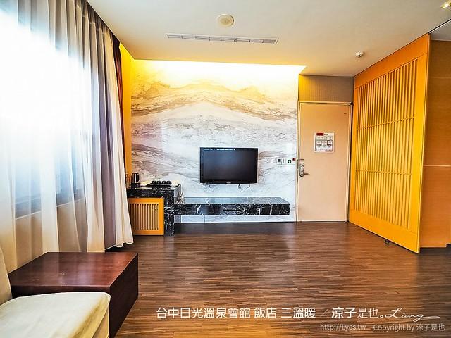台中日光溫泉會館 飯店 三溫暖 30