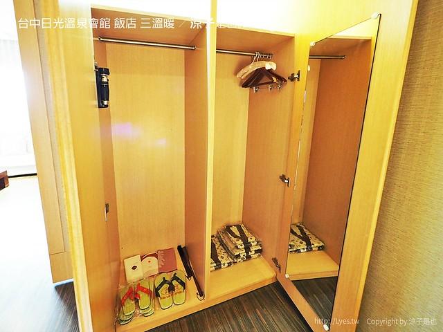 台中日光溫泉會館 飯店 三溫暖 38