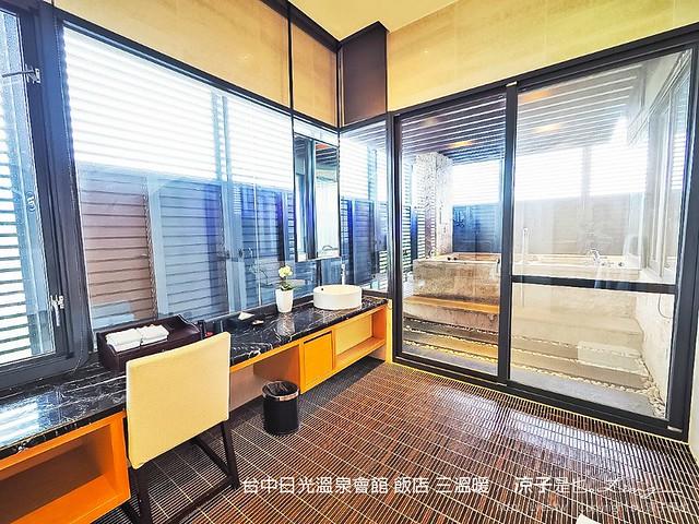 台中日光溫泉會館 飯店 三溫暖 46
