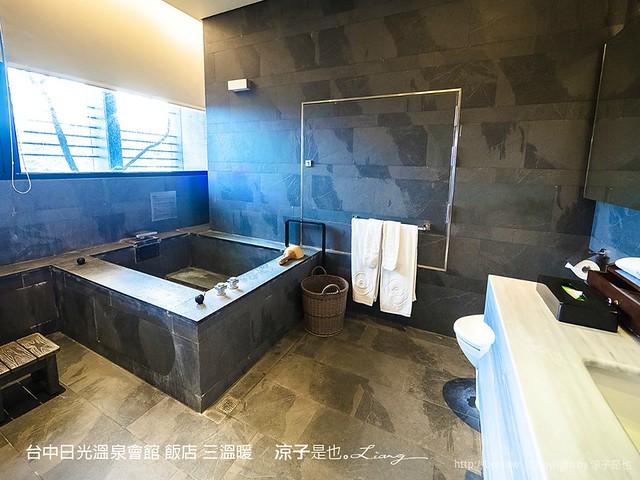 台中日光溫泉會館 飯店 三溫暖 105
